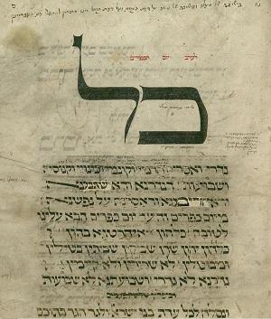 Das Kol Nidre, Wormser Machsor, 1272